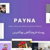 دانلود پوسته فروشگاهی Payna برای ووکامرس