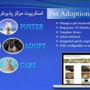 اسکریپت مرکز پذیرش و مراقبت حیوانات Pet Manager Adoption