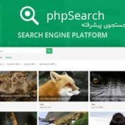 اسکریپت راه اندازی موتور جستجو مشابه گوگل phpSearch