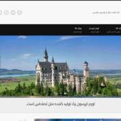 قالب وبلاگی وردپرس Pinboard فارسی