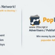 اسکریپت راه اندازی شبکه تبلیغات PopUnder , بیست اسکریپت , اسکریپت