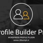 http://www.20script.ir/wp-content/uploads/profile-builder.jpg