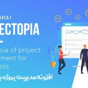projectopia-wordpress-project-management-plugin
