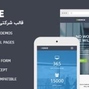 قالب HTML شرکتی و کسب و کار Quince