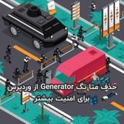 remove-generator-meta-tag