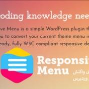 ساخت منوهای واکنشگرا در وردپرس با افزونه Responsive Menu Pro