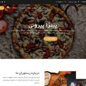 قالب وردپرس رستوران Restaurant Recipe فارسی