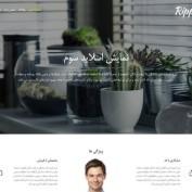 دانلود قالب وردپرس شرکتی Ripple فارسی