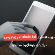 robot-20script