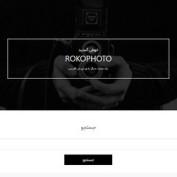 دانلود قالب وبلاگی وردپرس RokoPhoto فارسی