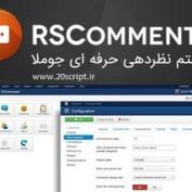 rscomments-joomla-component-main-image