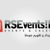 افزونه رویداد و تقویم جوملا RSEvents Pro