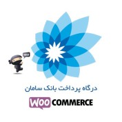saman-bank-woocommerce