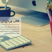 قالب وردپرس شرکتی Scrollme فارسی