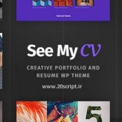 see-my-cv-resume-vcard-wordpress-theme