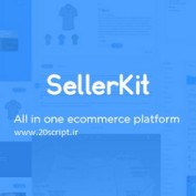 sellerkit-all-in-one-ecommerce-platform