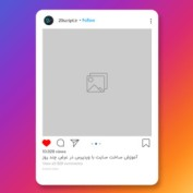 show-instagram-posts-on-wordpress-20script