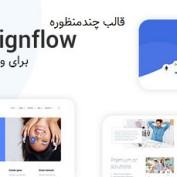 دانلود قالب چندمنظوره Signflow برای وردپرس