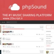 http://www.20script.ir/wp-content/uploads/sound-music-sharing-platform.jpg