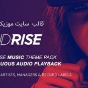 قالب سایت موزیک SoundRise برای وردپرس