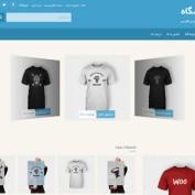 دانلود قالب وردپرس فروشگاهی Store فارسی