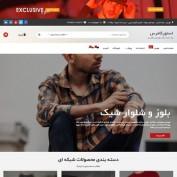 قالب وردپرس فروشگاهی StoreCommerce فارسی