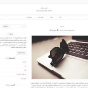 قالب وبلاگی وردپرس Sugarspice فارسی