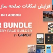 super-bundle-for-wpbakery-page-builder