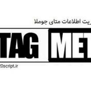 tag-meta-enterprise