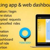 اسکریپت رزرو تاکسی آنلاین Taxi booking