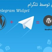 telegram-login