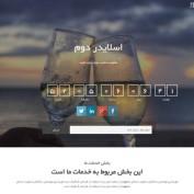 دانلود قالب وردپرس شرکتی The Launcher فارسی