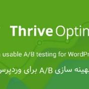 افزونه Thrive Optimize انجام بهینه تست A/B برای وردپرس