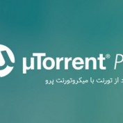 uTorrent-Pro-Free-Download