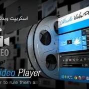 اسکریپت ویدئو پلیر HTML و حرفه ای Ultimate Video Player