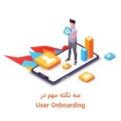 user-onboarding-3-tricks