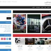 دانلود قالب خبری وردپرس VideoBlog فارسی