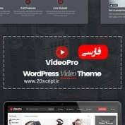 http://www.20script.ir/wp-content/uploads/videopro-video-wordpress-theme.jpg