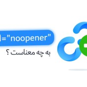 what-is-mean-noopener