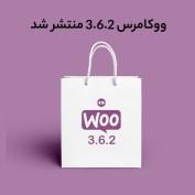 woocommerce-3.6.2-20script
