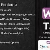 افزونه تب بندی دلخواه در محصولات ووکامرس Woocommerce Tabs Pro