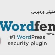 افزونه امنیتی وردپرس Wordfence Premium نسخه 7.3.2