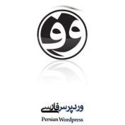 آموزش فارسی کردن وردپرس