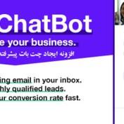 افزونه ساخت ربات پاسخگو در وردپرس WP Chatbot