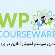 راه اندازی سیستم آموزش آنلاین در وردپرس با افزونه WP Courseware
