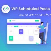 wp-scheduled-posts-pro
