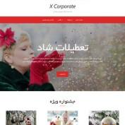 دانلود قالب وردپرس شرکتی X Corporate