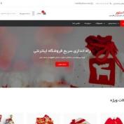 قالب وردپرس فروشگاهی X-store فارسی