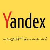 yandex-submit