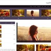 قالب وبلاگی و چندمنظوره وردپرس Yegor فارسی